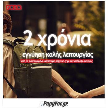 POLO Σχολική τσάντα πλάτης CANVAS Βυσσινί 901245-13 2019
