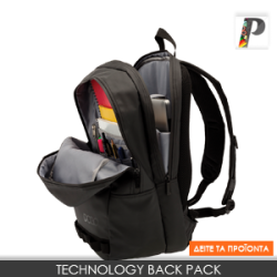 Technology Back Pack