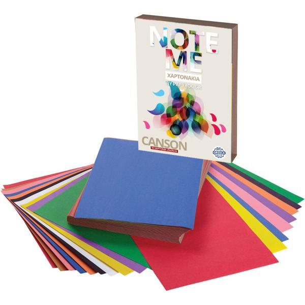 Μπλόκ κολάζ 10 χαρτόνια Canson 25 x 35 NOTE ME