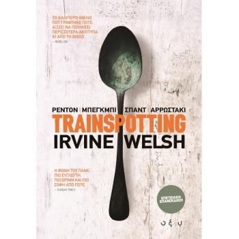 Trainspotting, Welsh Irvine