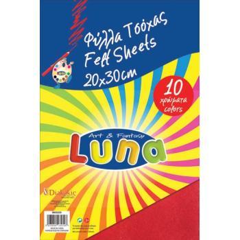 Μπλοκ τσόχες χειροτεχνίας LUNA 20x30cm 2mm 10sh Assorted 10Colors/10 Χρώματα