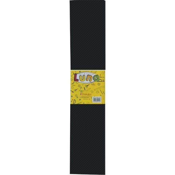 Χαρτί Γκοφρέ LUNA 50x200cm Black/Μαύρο
