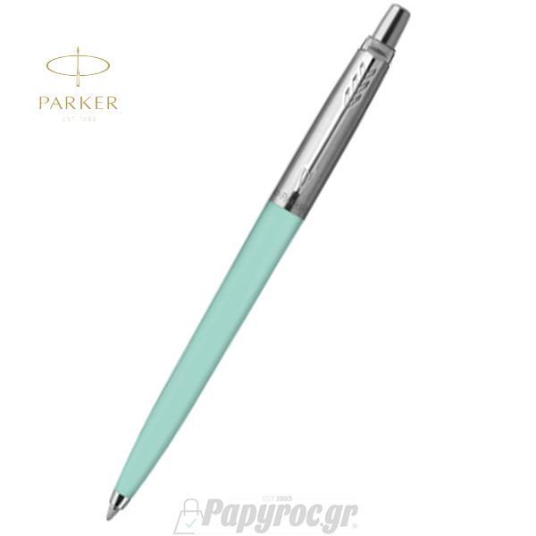 Στυλό Parker JOTTER PASTEL NEW 2020 2124155 ΜΕΝΤΑΣ