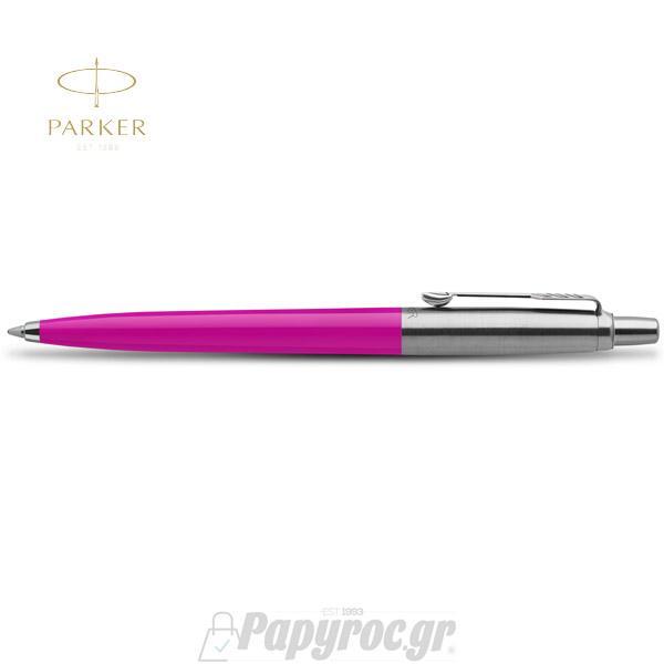 Στυλό Parker JOTTER PLASTIC NEW 2018 2075422 PINK