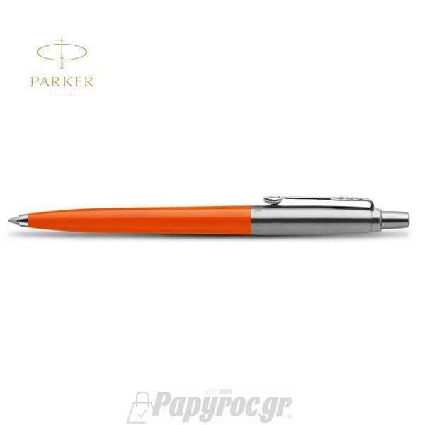 Στυλό Parker JOTTER PLASTIC NEW 2018 2075422 ORANGE