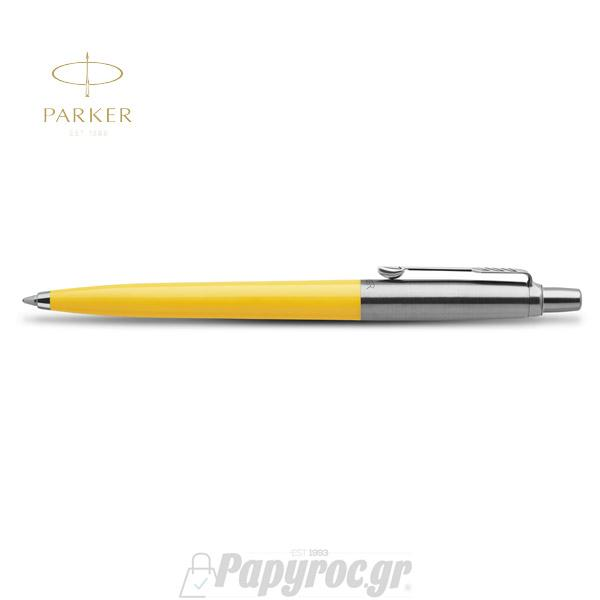 Στυλό Parker JOTTER PLASTIC NEW 2018 2075422 YELLOW