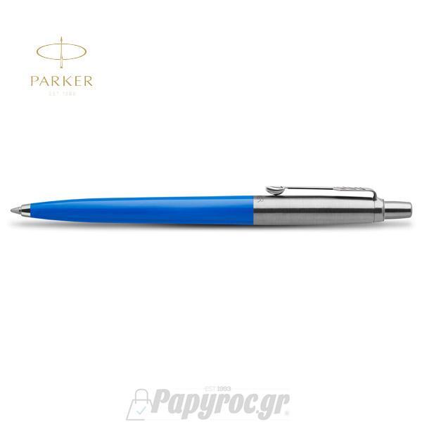 Στυλό Parker JOTTER PLASTIC NEW 2018 2075422 BLUE