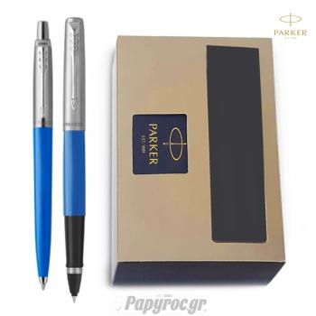 SET GIFTPACK PARKER Στυλό Διαρκείας & Roller ball Jotter Original BLUE