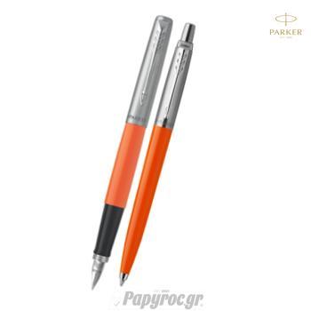 SET GIFTPACK PARKER Στυλό Διαρκείας & Πένα Jotter Original ORANGE CT