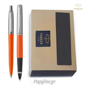 SET GIFTPACK PARKER Στυλό Διαρκείας & Roller ball Jotter Original ORANGE