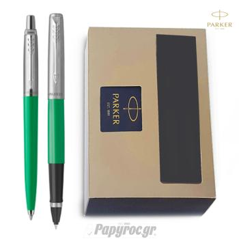 SET GIFTPACK PARKER Στυλό Διαρκείας & Roller ball Jotter Original GREEN