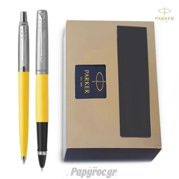 SET GIFTPACK PARKER Στυλό Διαρκείας & Roller ball Jotter Original YELLOW