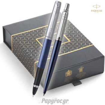 SET GIFTPACK PARKER Στυλό Διαρκείας & Roller Ball Jotter ROYAL BLUE CT