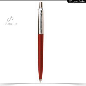 Στυλό Parker Jotter κόκκινο - ασημί κλασικό S0705580 & γνήσιο ανταλλακτικό