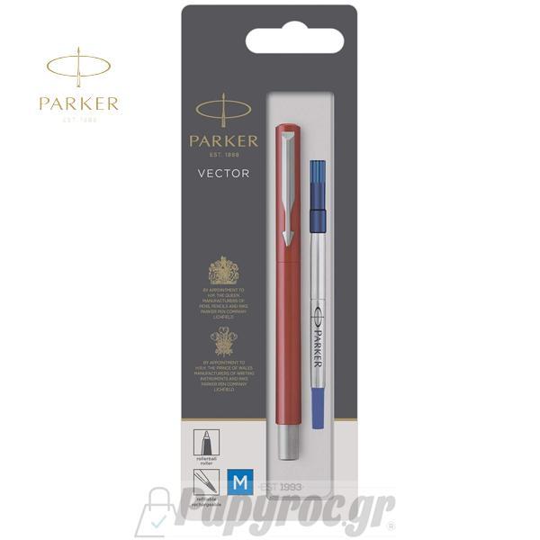 Στυλό PARKER Roller Ball VECTOR STANDARD RED CT S0880991