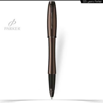Στυλό Roller Parker URBAN PREMIUM Μεταλλικό bronze με μαύρες λεπτομέρειες S0949220