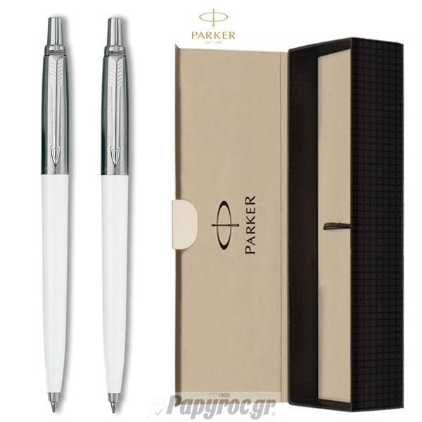 SET GIFTPACK PARKER 2 Στυλό Διαρκείας JOTTER White