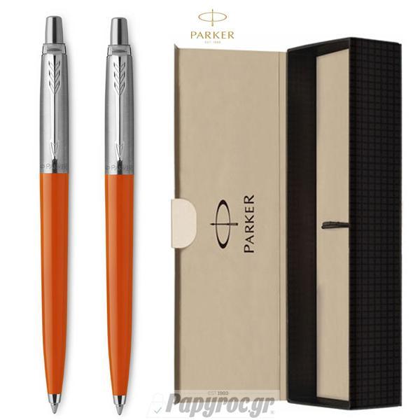 SET GIFTPACK PARKER 2 Στυλό Διαρκείας JOTTER Orange