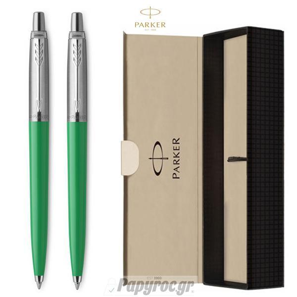 SET GIFTPACK PARKER 2 Στυλό Διαρκείας JOTTER Green