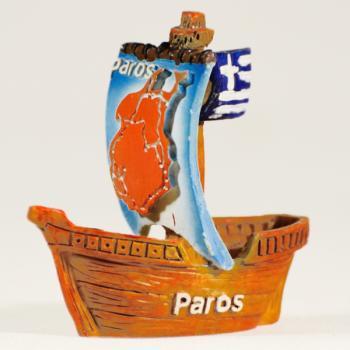 Βαρκάκι πήλινο Τουριστικό PAROS 6.0 cm