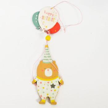 Ξύλινα είδη για πάρτυ - Αρκουδάκι Με Μπαλόνια Happy Birthday No2 20.0cm X 7.0cm