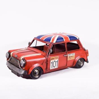 Vintage Διακοσμητικό Mini Κόκκινο 28.0cm