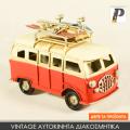 Vintage Αυτοκίνητα διακοσμητικά