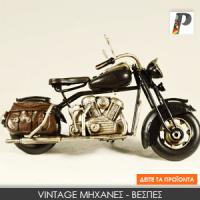 Vintage Μηχανές - Βέσπες