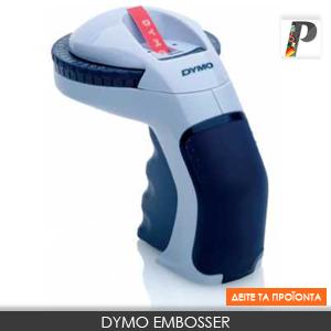 DYMO Embosser
