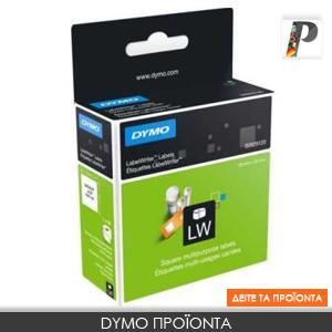 DYMO Προϊόντα