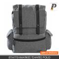 Επαγγελματικές τσάντες POLO
