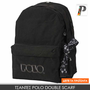 Τσάντες POLO Double