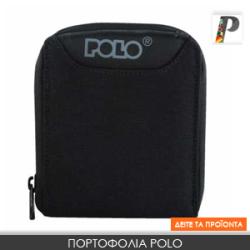 Πορτοφόλια POLO