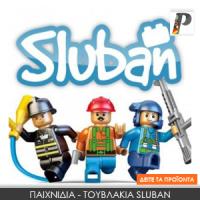 Παιχνιδια - Τουβλάκια Sluban
