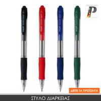 Στυλό Διαρκείας