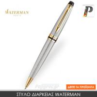 Στυλό Διαρκείας Waterman