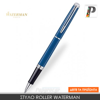 Στυλό Roller Waterman