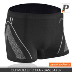 Θερμοεσώρουχα - Baselayer