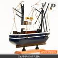 Vintage Ξύλινα Καράβια