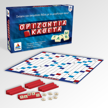 Κλασσικό παιχνίδι Oριζόντια – κάθετα (8+ ετών)
