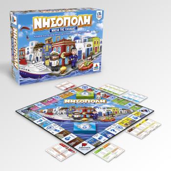 Κλασσικό παιχνίδι Νησόπολη (Νησιά της Ελλάδας) (8+ ετών)