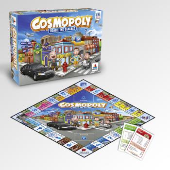 Κλασσικό παιχνίδι Cosmopoly (Πόλεις της Ελλάδας) (8+ ετών)