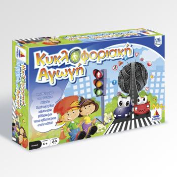 Εκπαιδευτικό παιχνίδι Κυκλοφοριακή Αγωγή Μαθαίνουµε τον Κώδικα Οδικής Κυκλοφορίας (6+ ετών)