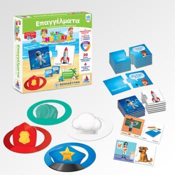 Προσχολικό - Εκπαιδευτικό παιχνίδι Επαγγέλματα (3+ ετών) 100700