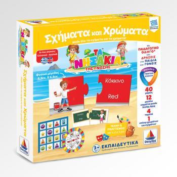 Προσχολικό - Εκπαιδευτικό παιχνίδι Σχήματα και χρώματα (3+ ετών) 100703