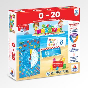 Προσχολικό - Εκπαιδευτικό παιχνίδι 0-20 (3+ ετών) 100705