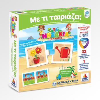 Προσχολικό - Εκπαιδευτικό παιχνίδι Με τι ταιριάζει (3+ ετών) 100713