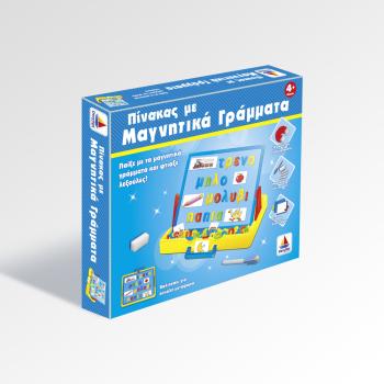 Εκπαιδευτικό παιχνίδι Πίνακας με μαγνητικά πεζά γράμματα (4+ ετών)