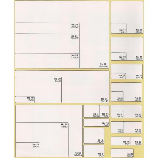 Αυτοκόλλητες ετικέτες STEF LABELS Νο15 012 x 040 24φ