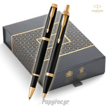 SET GIFTPACK PARKER Στυλό Διαρκείας & Roller Ball NEW I.M PREMIUM CORE LAQUE BLACK GT